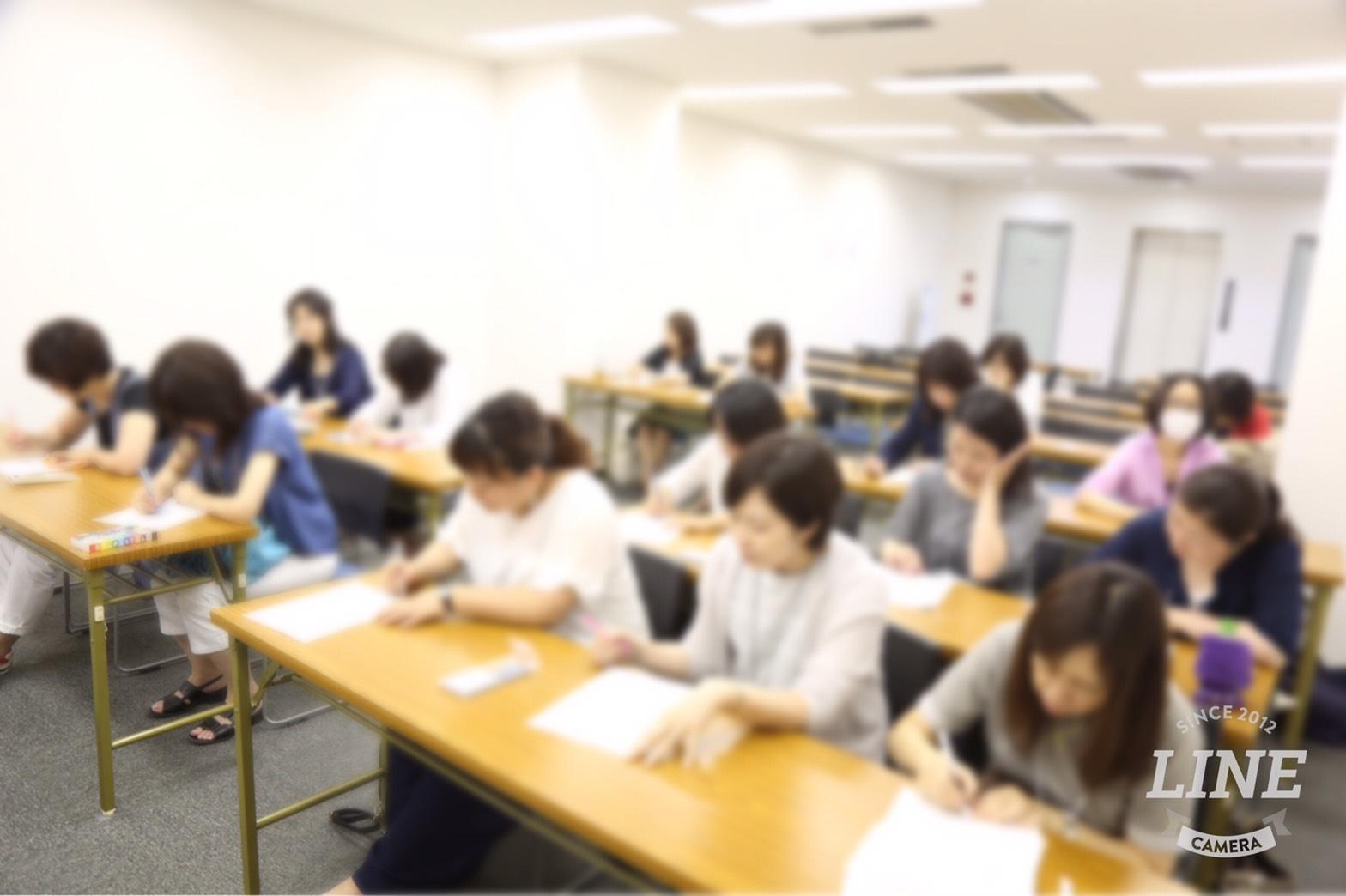 東京セミナー2