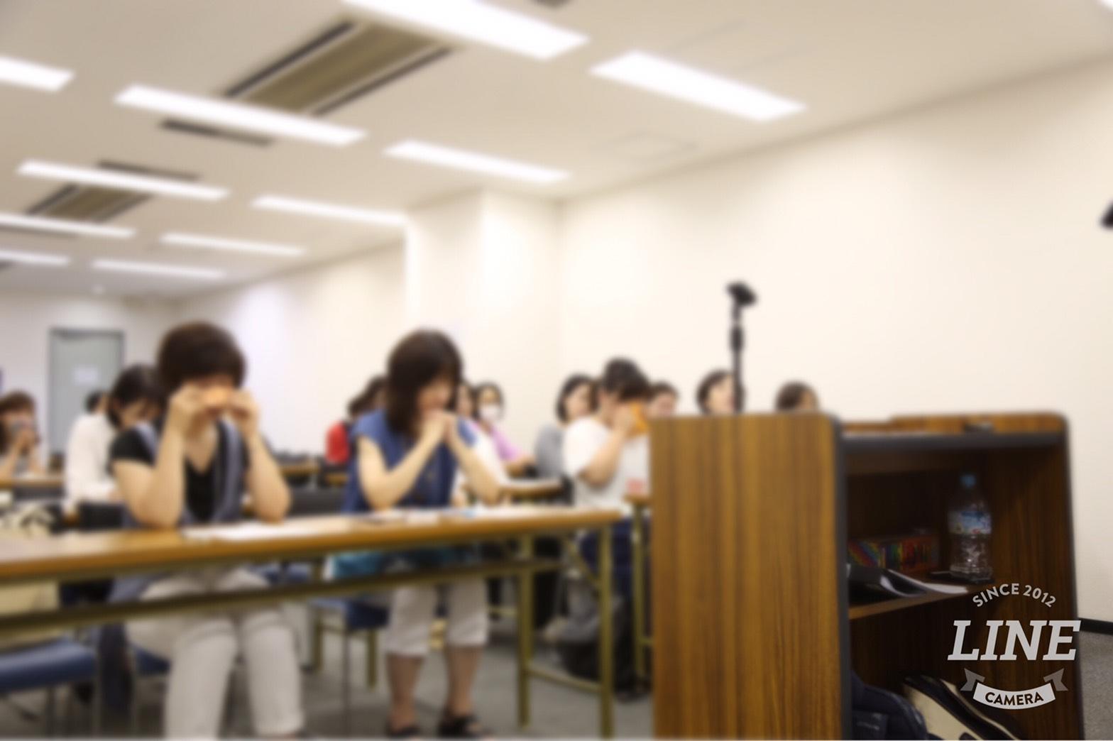 東京セミナー3