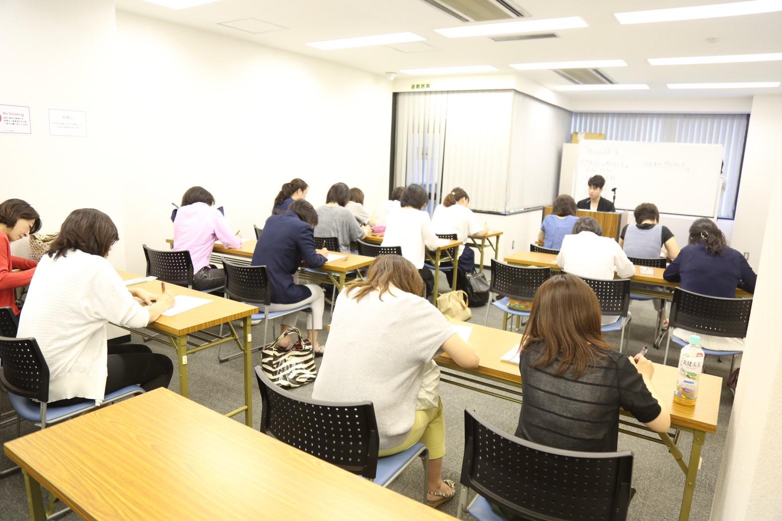 東京セミナー4