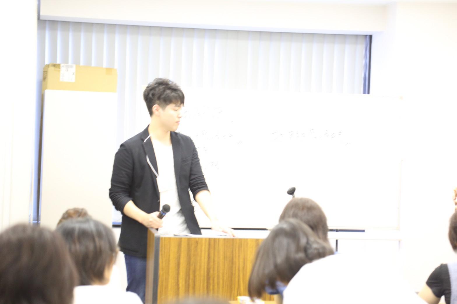 東京セミナー8