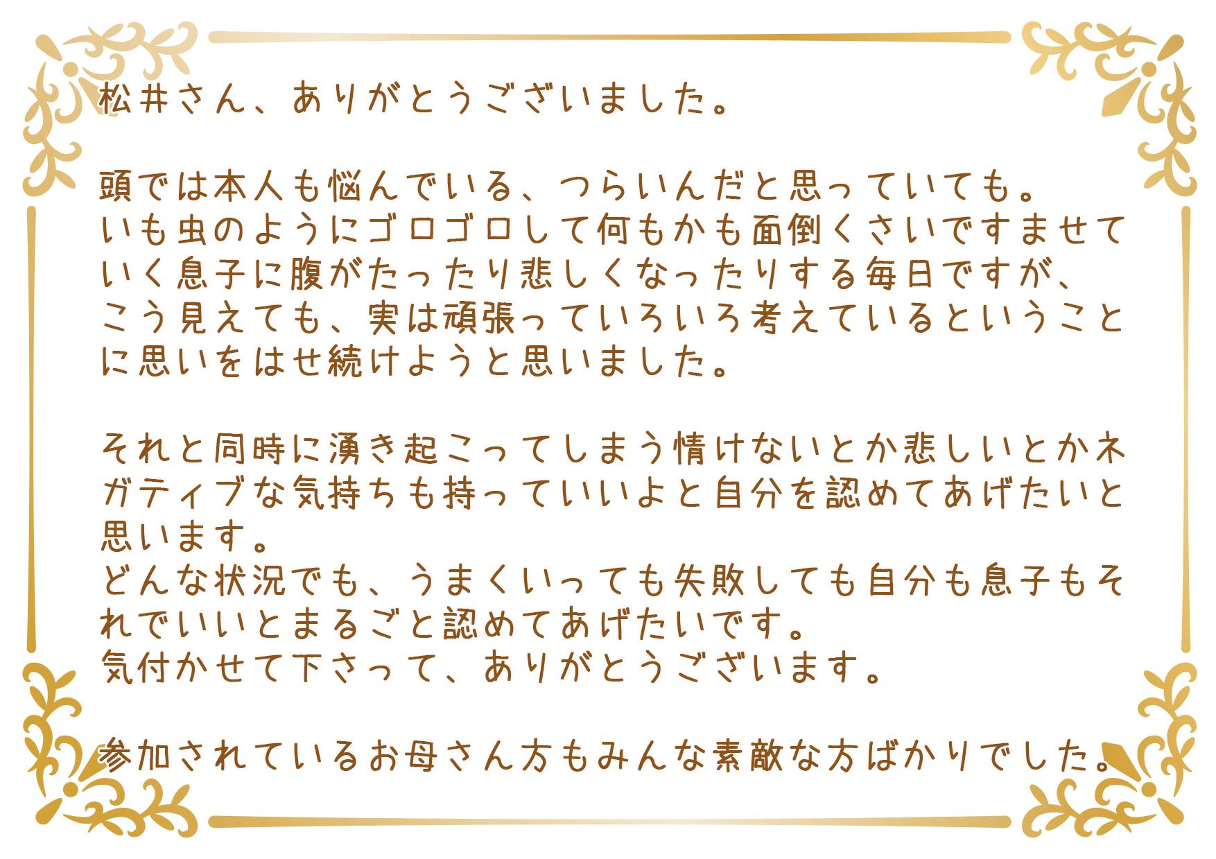 kansou02_01