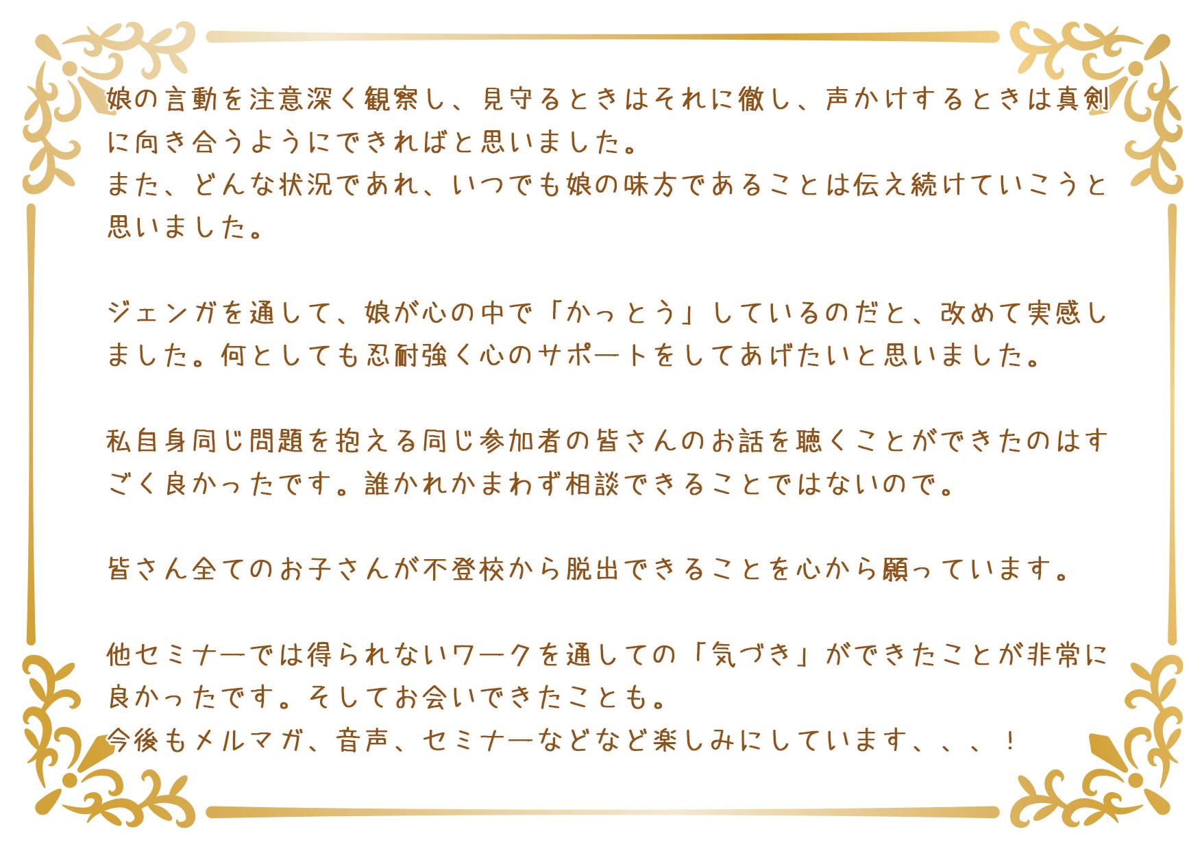 kansou03_01