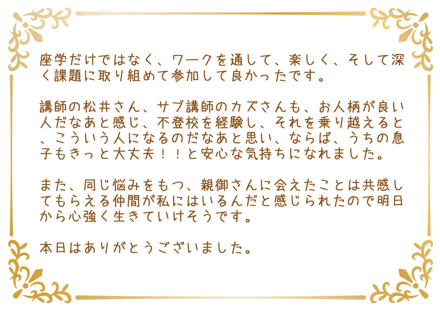 kansou05_01
