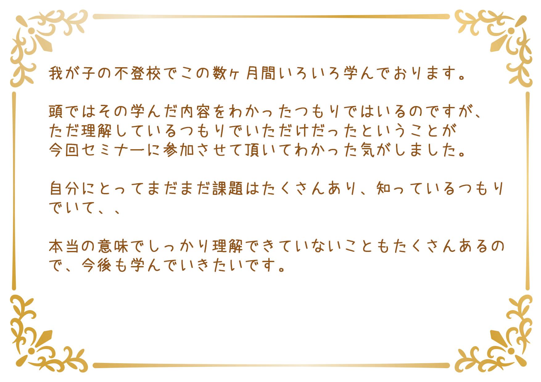 kansou06_01