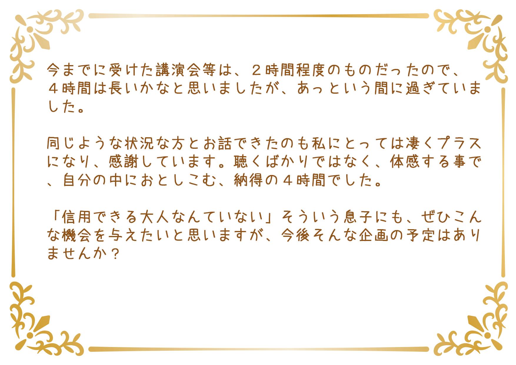 kansou07_01