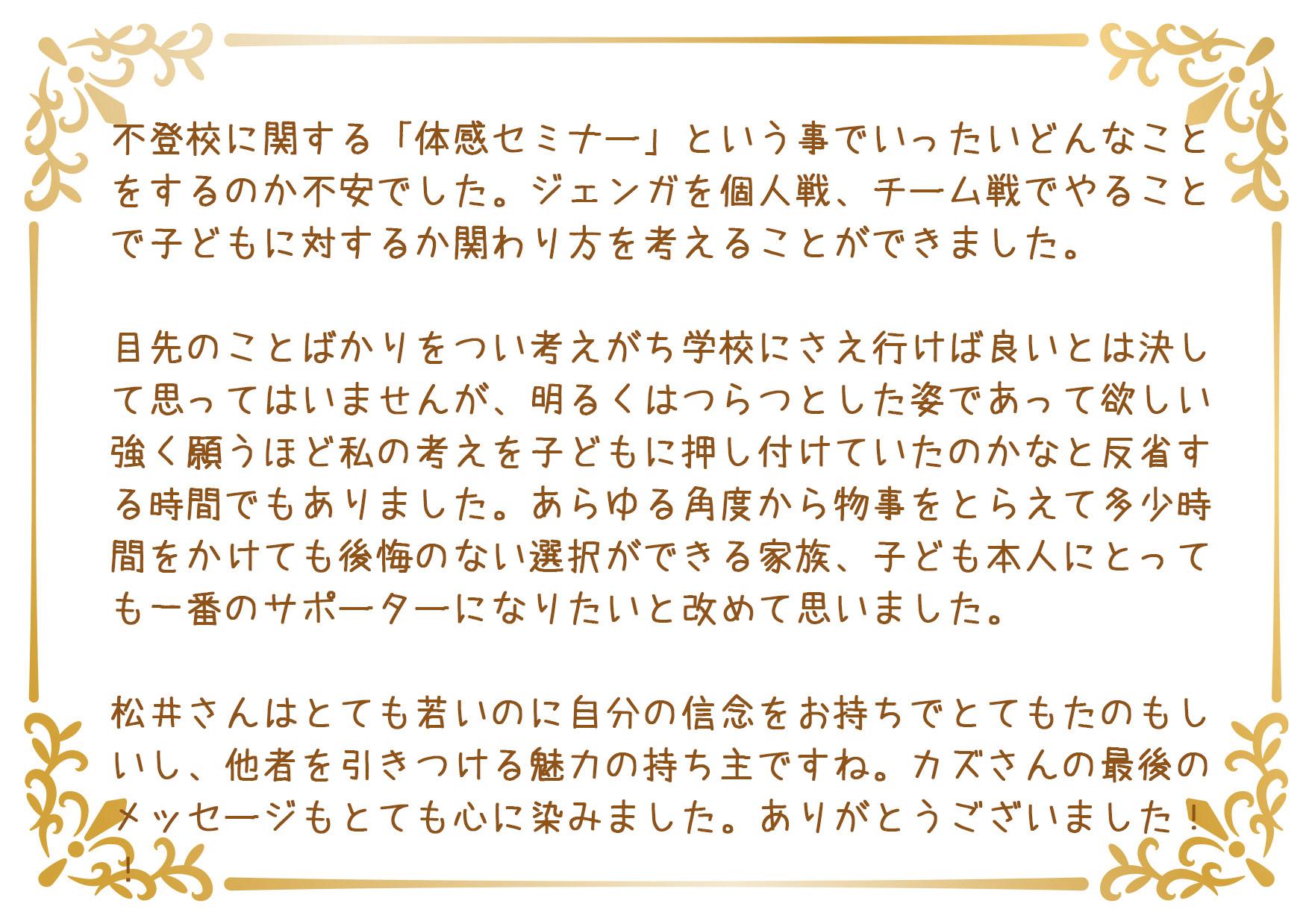 kansou10_01