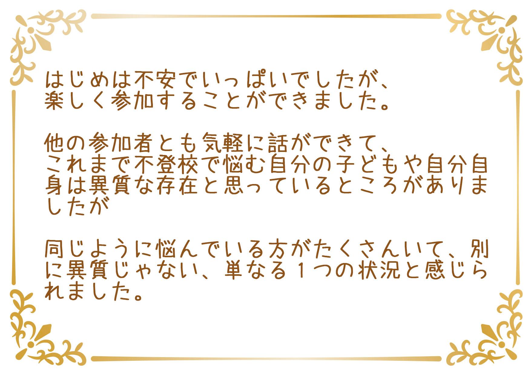 kansou11_01