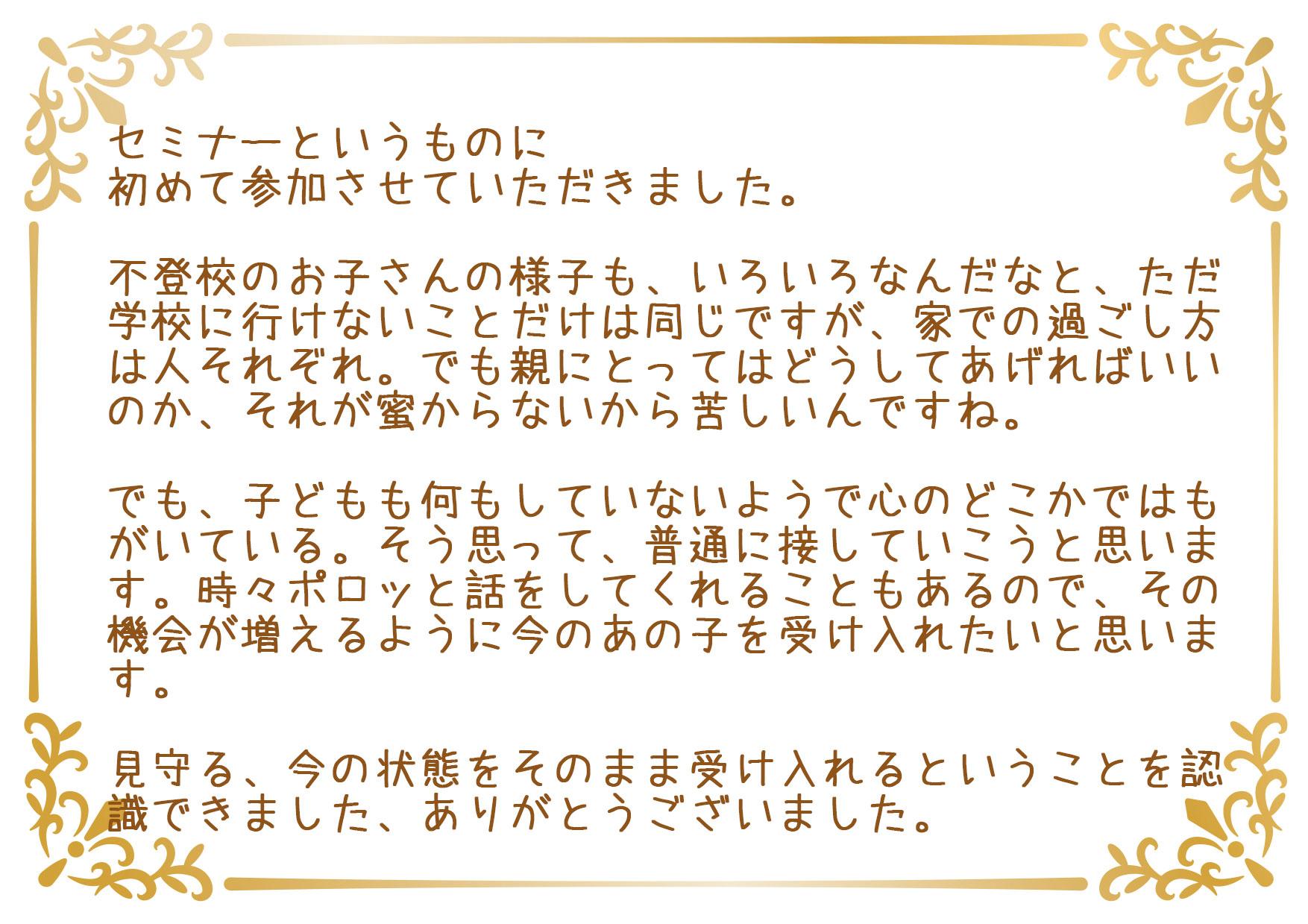 kansou12_01