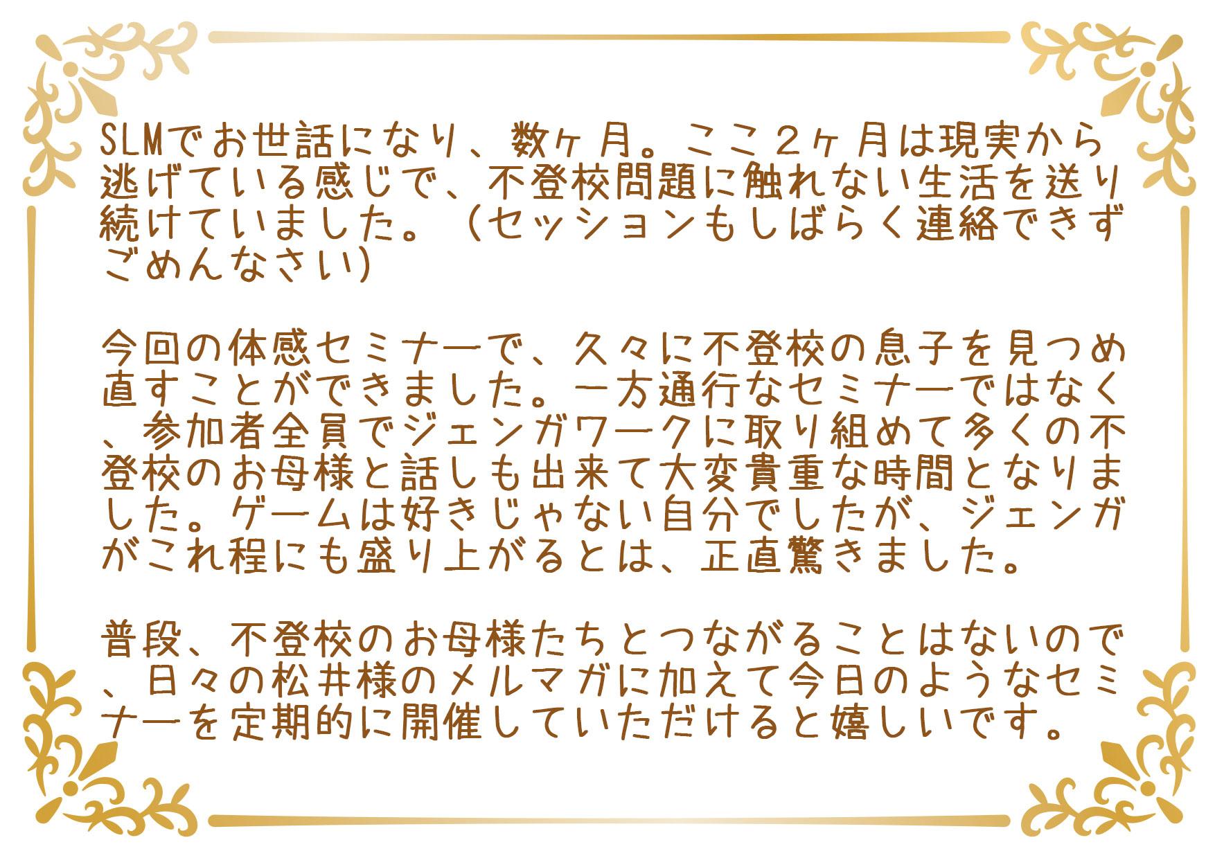 kansou13_01