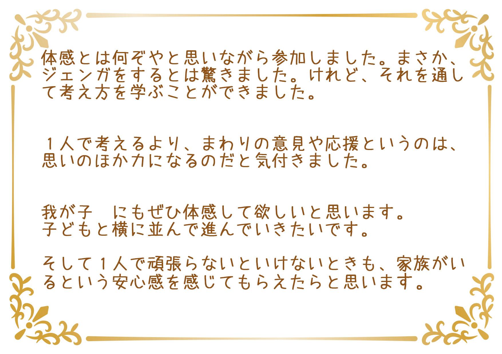 kansou14_01