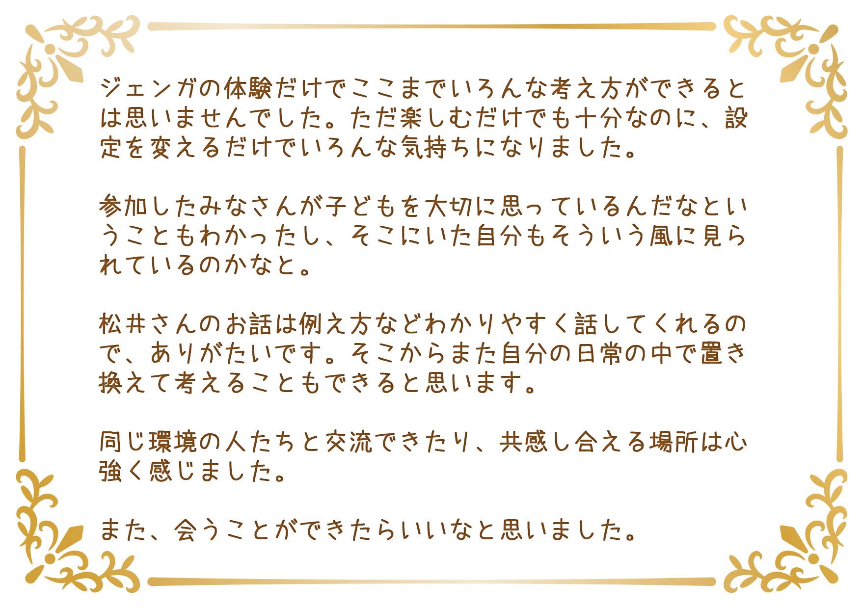 kansou18_01