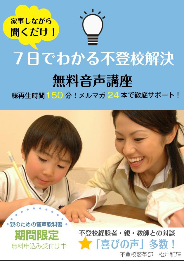 早稲田大学に合格するための勉強法Ebook